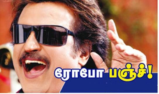Enthiran Punch