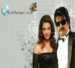 endhiran movie release