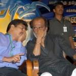 Endhiran shooting completes shankar ( Tamil )!!!