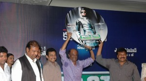 Robo Audio Launch Photo gallery