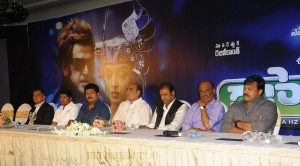Rajini Robo Telugu Songs Audio Release