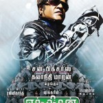 Rajinikanth made history in the USA with last weekend's box office collection reaching $2 million